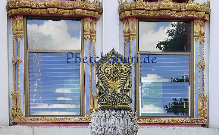 Dharmachakra, buddistisches Zeichen