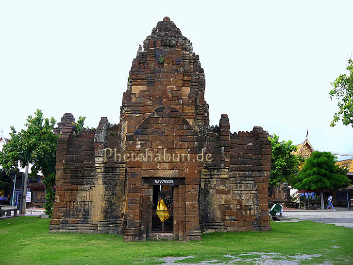 Antiker Khmer Tempel Wat Kamphaeng Laeng
