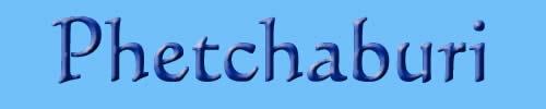 Text Phetchaburi