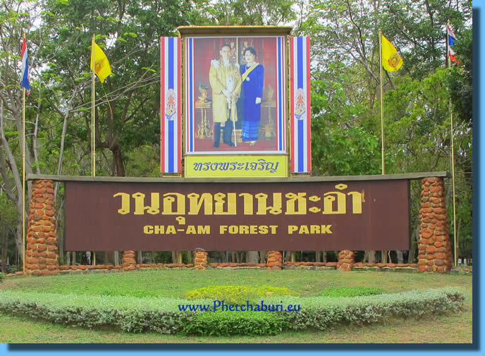 Waldpark in Cha-Am, Khao Nang Phanthurat